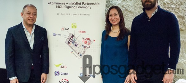 Rocket Internet's Lazada Signs Partnership with Globe Telecom