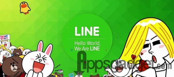 LINE offer Discounted Calling Rates for only P4.00 per minute beginning May 12 to Globe and TM customers in  the Philippines