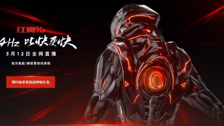 Nubia Red Magic 5G launch invite 1024x481 1