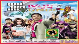 https://itsoftfun.blogspot.com/2020/04/gta-lyari-express-karachi-latest.html